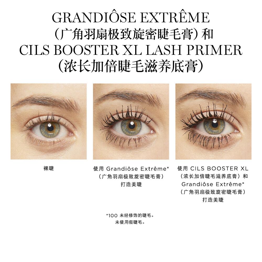 Grandiôse Extrême Mascara(广角羽扇极致旋密睫毛膏)